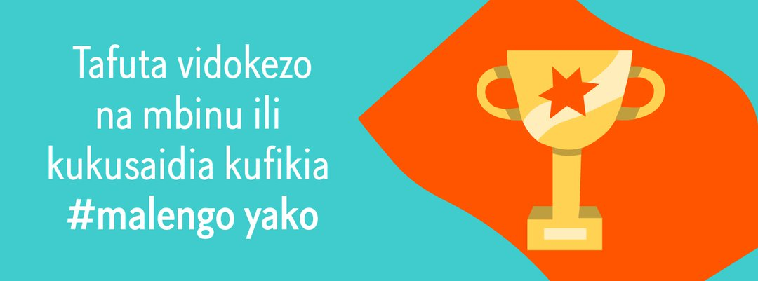 Swahili translation of My Future- Banner