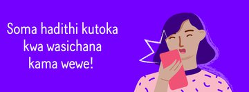 Swahili translation of My Life - Banner